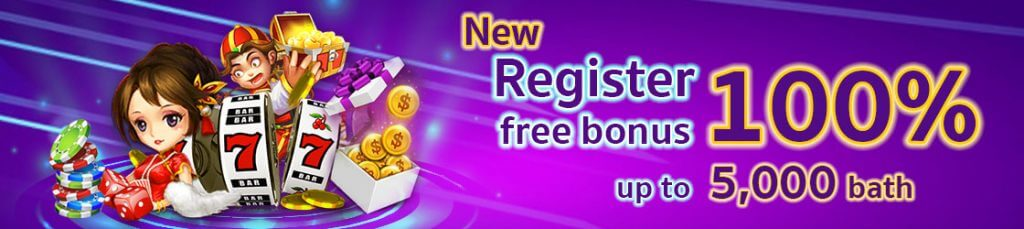 New Member get free credit for a new register Bigwin slot