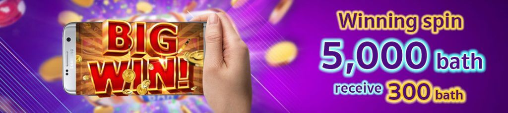 Winning Spin Slot online Get 5000 THB
